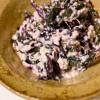 ハンダマ(金時草)の韓流白和え:レシピ