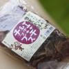 読谷村の畑人(はるさー)当真夫婦の紅芋チップス